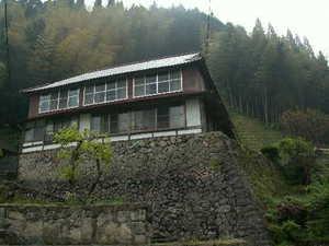 Goroku