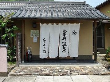 Ashimorisou1_2